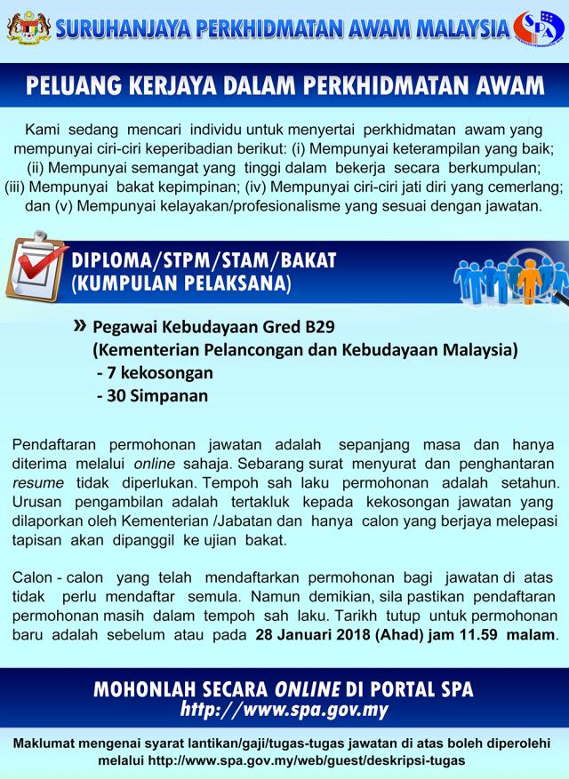 Peluang Kerjaya Dalam Perkhidmatan Awam (Kementerian Pelancongan Dan Kebudayaaan Malaysia)