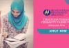 Temuduga Terbuka Pembantu Tadbir N19 di Kementerian Pendidikan Malaysia (KPM)