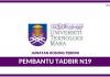 Kekosongan Baru UITM ~ Jawatan Pembantu Tadbir N19 & Pengawal Keselamatan KP11