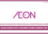 AEON ~ Pengambilan Staff Pelbagai Cawangan Seluruh Negara (77 Jawatan)
