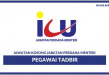 Jabatan Perdana Menteri ~ Kekosongan Pegawai Tadbir N41 (JPM)