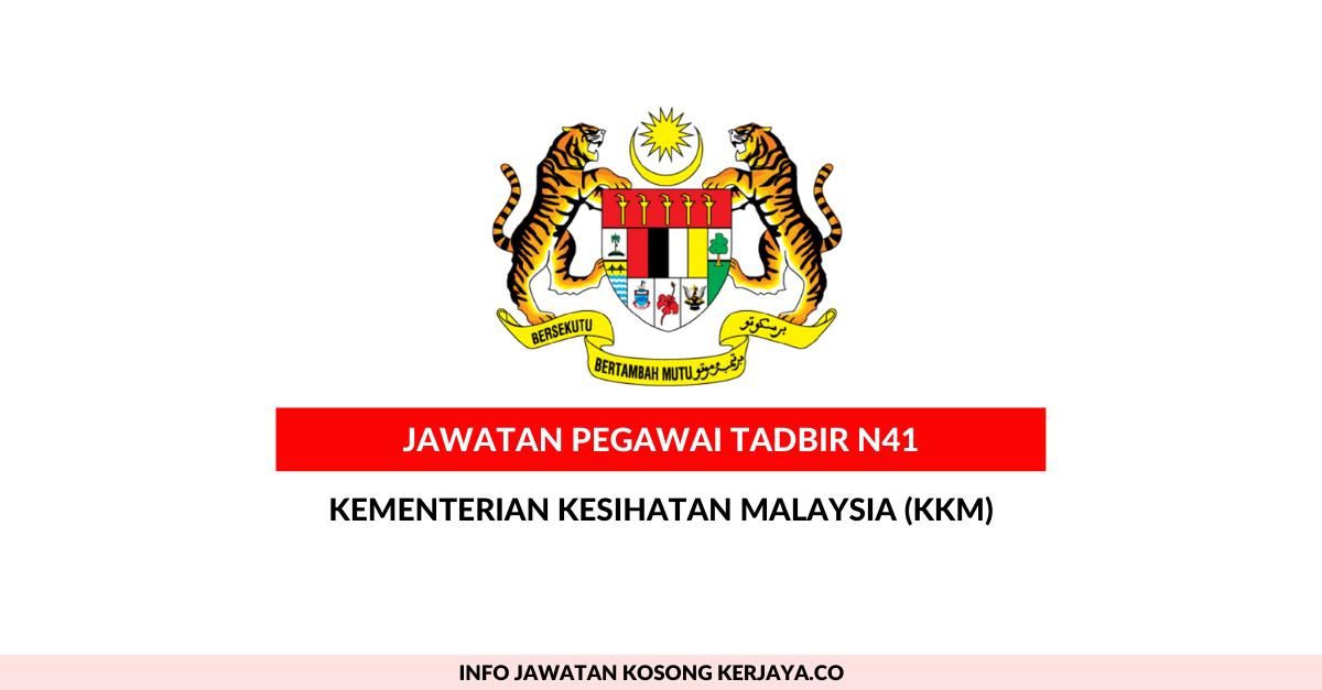 Jawatan Kosong Kementerian Kesihatan Malaysia (KKM) (2)