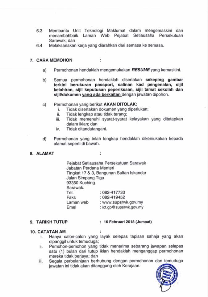 Pejabat Setiausaha Persekutuan Sarawak Kerja Kosong Kerajaan
