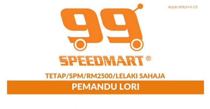 Pemandu Lori 99 Speed