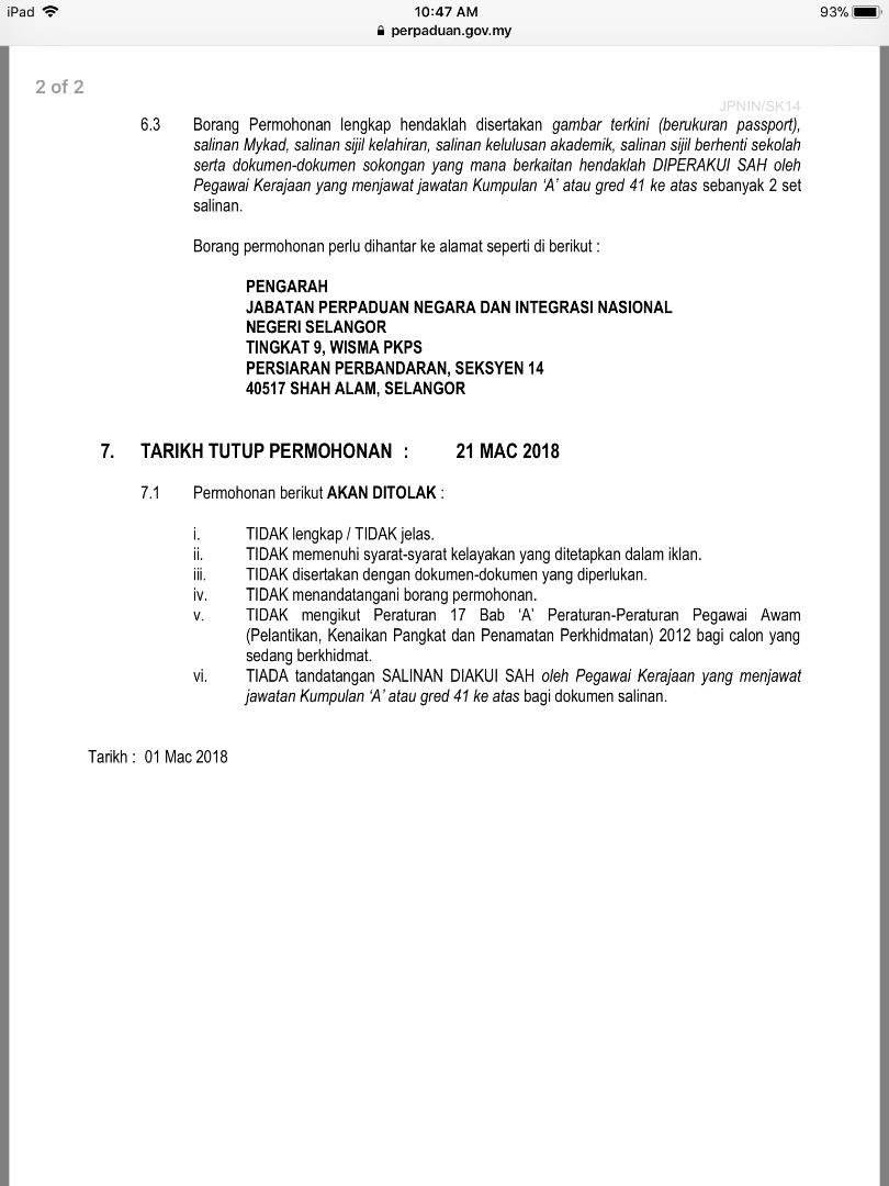 Iklan Jawatan Kosong Guru Tabika Perpaduan 2018