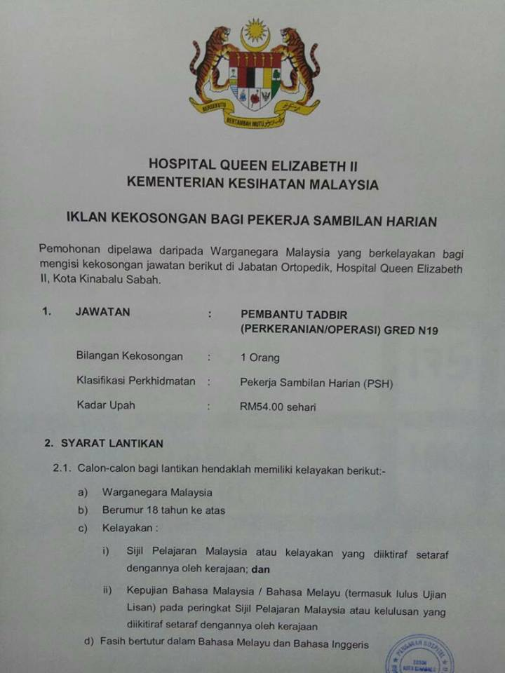 Iklan Jawatan Kosong Kementerian Kesihatan Malaysia Sabah Kerja Kosong Kerajaan Swasta