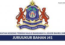 Majlis Bandaraya Johor Bahru (MBJB) ~ Juruukur Bahan J41