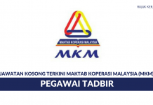 Maktab Koperasi Malaysia (MKM) ~ Pegawai Tadbir