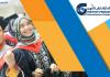 Permohonan IPG (PISMP) 2018 Untuk Calon Guru Lulusan SPM Terbuka Seluruh Negeri
