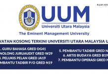 Permohonan Jawatan Kosong Universiti Utara Malaysia (UUM) Dibuka