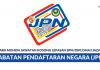 Cara Permohonan Jawatan Dalam Jabatan Pendaftaran Negara (JPN) (1)