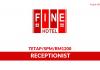 Fine Hotel ~ Receptionist