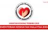 Permohonan Jawatan Kementerian Kesihatan Malaysia (KKM) Di Buka