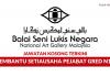 Permohonan Jawatan Kosong Lembaga Pembangunan Seni Visual Negara (LPSVN)