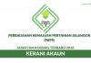 Permohonan Jawatan Kosong Kerani Akaun Perbadanan Kemajuan Pertanian Selangor (PKPS) Di Buka
