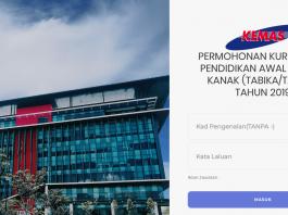 Permohonan Guru Tabika KEMAS 2019 Secara Online di Buka