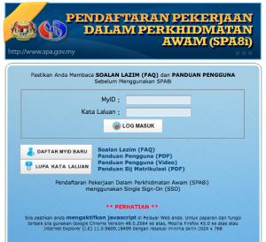 Cara Kemuka Permohonan Jawatan Anggota JPJ Bagi Lepasan SPM, STPM Serta Pemegang Ijazah Untuk Lelaki & Wanita