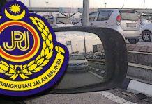 Permohonan Jawatan JPJ