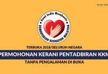 Permohonan Jawatan Kosong Kerani Pentadbiran Tanpa Pengalaman Kementerian Kesihatan Malaysia (KKM) di Buka