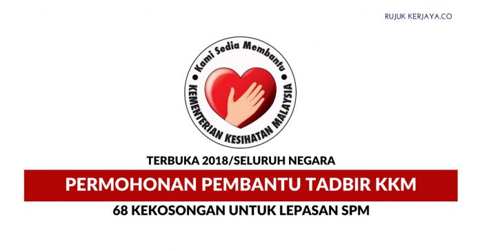 Permohonan Jawatan Kosong Pembantu Tadbir Kementerian Kesihatan Malaysia (KKM) Lepasan SPM Seluruh Negara di Buka