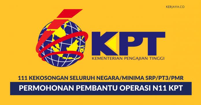 Permohonan Jawatan Pembantu Operasi di Kementerian Pendidikan, Kementerian Kesihatan & Kementerian Sumber Asli di Buka