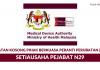 Permohonan Jawatan Pihak Berkuasa Peranti Perubatan (MDA) Di Buka