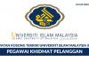 Universiti Islam Malaysia (UIM) ~ Pegawai Khidmat Pelanggan