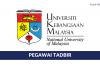 Permohonan Jawatan Pegawai Tadbir UKM Universiti Kebangsaan Malaysia di Buka