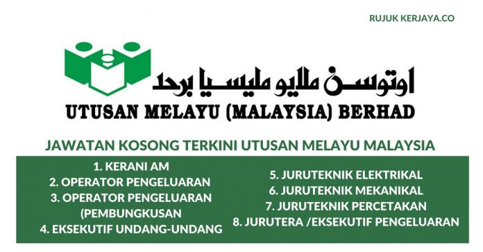 Utusan Melayu Malaysia ~ Kerani Am & Pelbagai Jawatan Lain