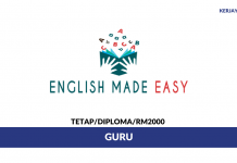 English Made Easy ~ Guru