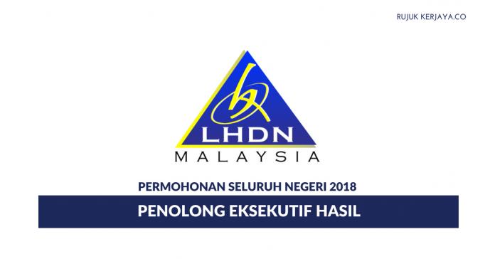 Permohonan Jawatan Kosong LHDN