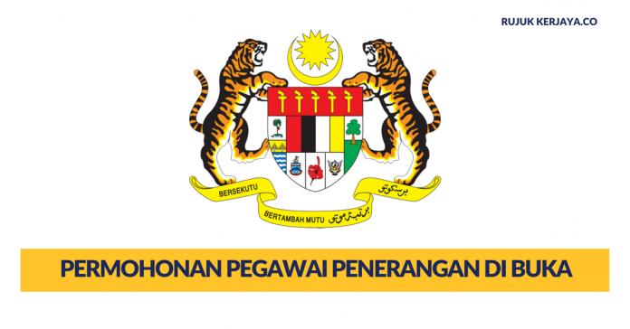 Permohonan Jawatan Pegawai Penerangan Dalam Perkhidmatan Awam Kini di Buka