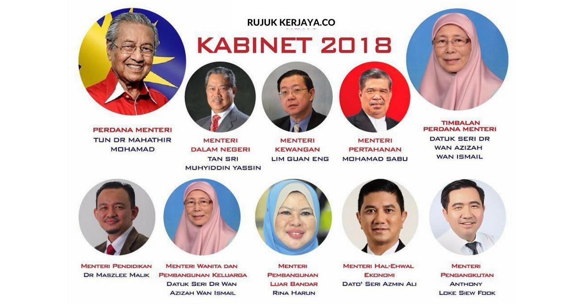 Senarai 13 Kementerian Baru Yang Diwujudkan Di Malaysia