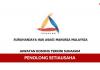 Suruhanjaya Hak Asasi Manusia Malaysia ~ Penolong Setiausaha