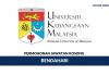 Permohonan Jawatan Kosong Bendahari Universiti Kebangsaan Malaysia (UKM) di Buka