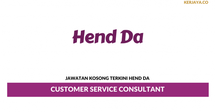Hend Da Advertising And Marketing ~ Customer Service Consultant