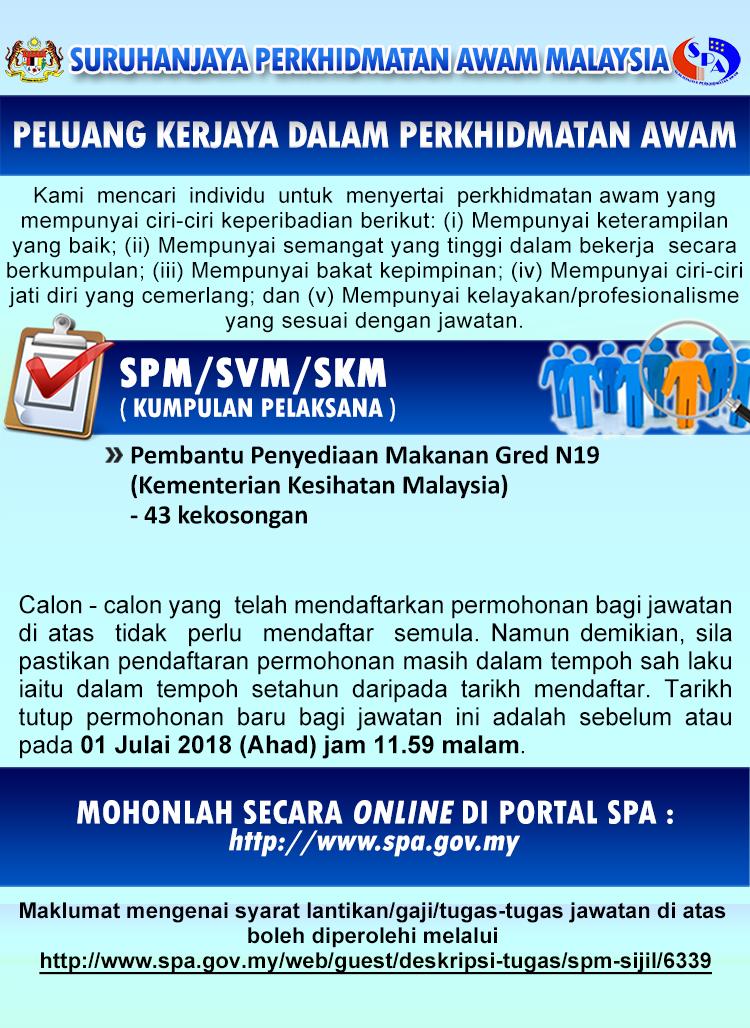 Iklan Jawatan Kosong Tukang Masak Hospital Pembantu Penyediaan Makanan Kkm N19