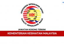 Jawatan Kosong Terkini Kementerian Kesihatan Malaysia