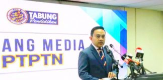 Intipati Sidang Media Pengerusi PTPTN Berkaitan Pinjaman PTPTN