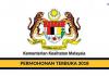 Permohonan Jawatan Kosong Terkini di Kementerian Kesihatan Malaysia (KKM) Terbuka 2018