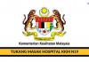 Permohonan Jawatan Kosong Tukang Masak Hospital. Pembantu Penyediaan Makanan KKM N19