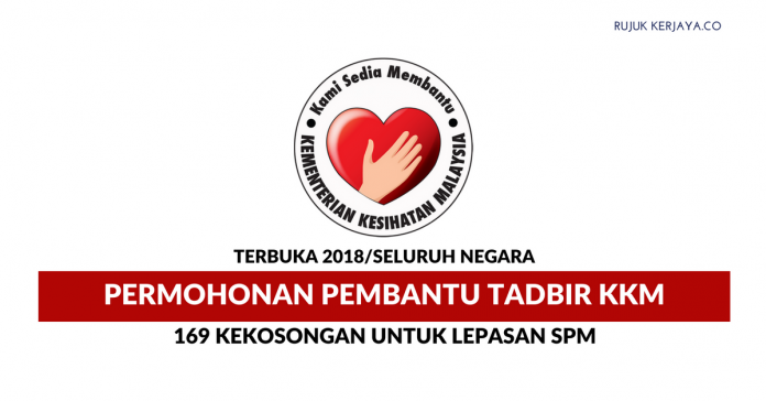 Permohonan Jawatan Pembantu Tadbir W19 Kementerian Kesihatan Malaysia ~ 169 Kekosongan Terbuka SPM Seluruh Negeri