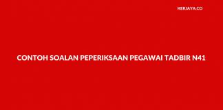 Contoh Soalan Peperiksaan Pegawai Tadbir N41