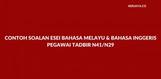 Contoh Soalan Esei Bahasa Melayu & Esei Bahasa Inggeris Pegawai Tadbir