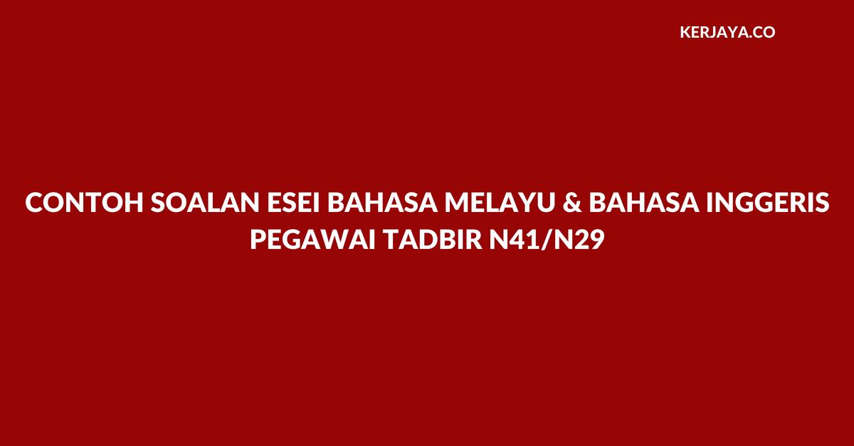 Contoh Soalan Esei Bahasa Melayu & Esei Bahasa Inggeris