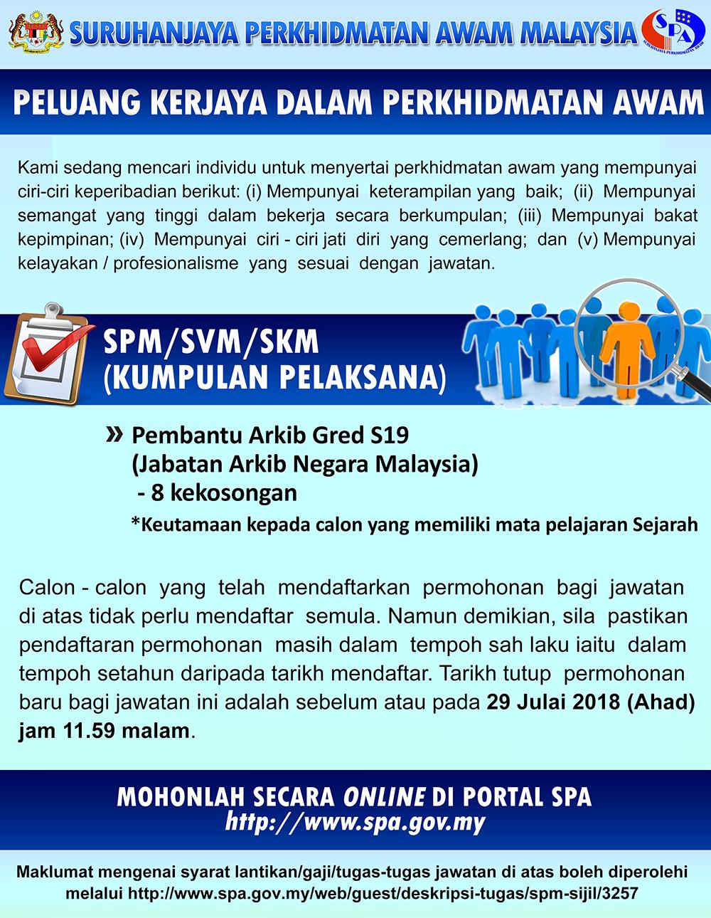Iklan Peluang Kerjaya Dalam Perkhidmatan Awam (SPA Malaysia)