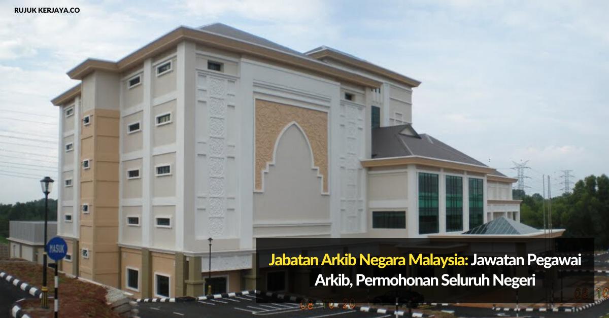Jawatan Kosong Terkini Jabatan Arkib Negara Malaysia Jawatan Pegawai Arkib Permohonan Seluruh Negeri Kerja Kosong Kerajaan Swasta