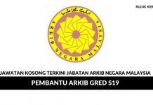 Jabatan Arkib Negara Malaysia