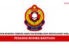 Jabatan Bomba dan Penyelamat Malaysia ~ Pegawai Bomba Bantuan