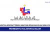 Jabatan Kemajuan Islam Malaysia (Jakim) ~ Pembantu Hal Ehwal Islam